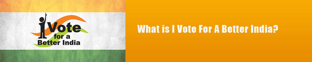 how to find my voter registration number in india